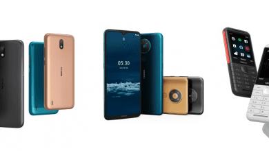 صورة HMD تعلن عن هواتفها منخفضة التكلفة Nokia 1.3 و Nokia 5310