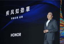 صورة HONOR تدعم شاشتها القادمة في أغسطس بشريحة Hongjun 818 الذكية