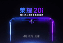 Honor 20i Launch Date