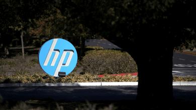 صورة HP ترفض عرض الإستحواذ المقدم من Xerox للبحث عن صفقة أفضل