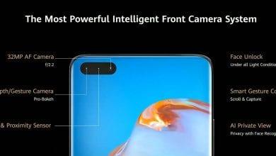 Photo of Huawei تُزيح الستار رسميًا عن الهاتف Huawei P40 و Huawei P40 Pro