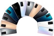 Photo of Huawei P40 Pro: ما هي الألوان المتاحة؟ الأزرق والأسود واللؤلؤ والمزيد