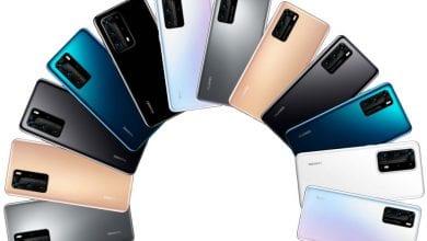 صورة Huawei P40 Pro: ما هي الألوان المتاحة؟ الأزرق والأسود واللؤلؤ والمزيد