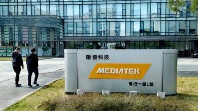 صورة MediaTek تطلق أول إصدار لها من شرائح مودم 5G بدقة تصنيع 7 نانومتر