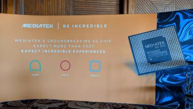 صورة MediaTek تعقد شراكة مع إنتل لجلب تقنية 5G في أجهزة الحاسب