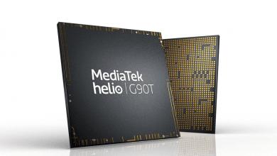 صورة MediaTek تعلن رسمياً عن رقاقات معالج Helio G90 وG90T التي تستهدف هواتف الألعاب