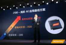 Photo of MediaTek تعلن عن شرائح i700 لدعم تطبيقات الواقع المعزز وتقنية الذكاء الإصطناعي