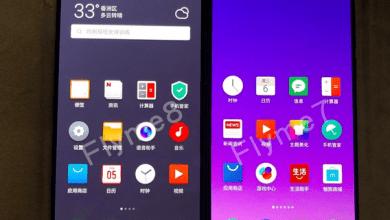 صورة Meizu تكشف عن هاتف Meizu 16s Pro وواجهة Flyme 8 في 28 من أغسطس