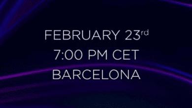 صورة موتورولا تحدد يوم 23 من فبراير للإعلان عن الإصدارات الجديدة من هواتفها الذكية