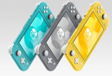 صورة Nintendo تكشف عن تصميم Switch Lite بحجم أصغر وسعر 199 دولار