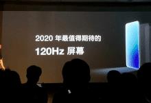 صورة OnePlus تعلن عن شاشة OLED بجودة عرض Quad HD بلس ومعدل تحديث 120Hz