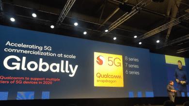 صورة Oppo تؤكد على أنها أولى الشركات المستخدمة لسلسلة رقاقات Snapdragon 700 5G