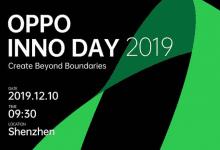 صورة Oppo تعقد مؤتمر في 10 من ديسمبر لإستعراض رؤية الشركة لتقنية 5G