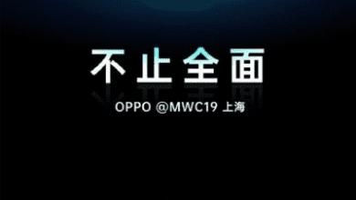 صورة Oppo تقدم عرض حي لتقنية الكاميرة أسفل الشاشة في 26 من يونيو