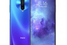 صورة الإعلان عن هاتف POCO X2 بمعالج Snapdragon 730G ومعدل تحديث 120Hz
