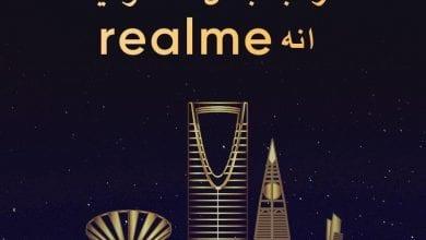 صورة Realme تنهي استعداداتها لدخول سوق المملكة العربية السعودية مع جهاز Realme X2 Pro