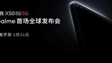 Photo of Realme تحدد يوم 24 من فبراير للإعلان عن هاتف Realme X50 Pro 5G