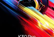 صورة Redmi تستعد للإعلان الرسمي عن Redmi K30 Pro في 24 من مارس