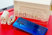 صورة هاتف Redmi K30 Pro ينطلق قريباً بقدرة بطارية 4700 mAh وشاحن 33W