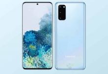 صورة صور مسربة تكشف عن ألوان هاتف GALAXY S20 مع صورة رسمية لحافظات الهاتف