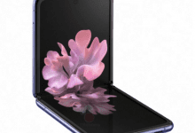 Photo of تسريبات تكشف عن ألوان ومواصفات Galaxy Z Flip قبل الإعلان الرسمي