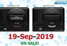 صورة Sega تعلن عن خططها لإطلاق Genesis Mini في 19 من سبتمبر
