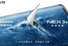 صورة Vivo تؤكد لنا رسميًا قدوم الهاتف Vivo NEX 3s 5G مع المعالج SD865 وثلاث كاميرات