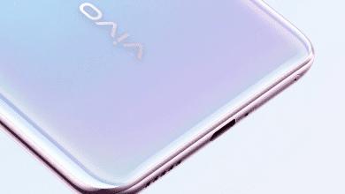 صورة Vivo تحدد يوم 31 من مارس للإعلان عن هاتف Vivo S6 5G