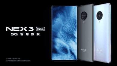 صورة Vivo تسجل 6 من العلامات التجارية للإصدارات القادمة من سلسلة NEX