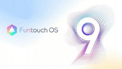 صورة Vivo تكشف عن الدليل التفصيلي لواجهة Funtouch OS 9