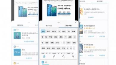 صورة ZTE تكشف عن تفاصيل تحديث واجهة MiFavor 10 OS الذي يرتكز على نظام Android 10