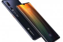 صورة ZTE تكشف رسمياً عن هاتف Axon 10s Pro بمعالج Snapdragon 865 وذاكرة LPDDR5