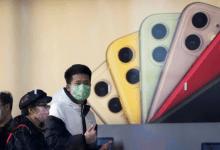 صورة توقعات بتأجيل ابل إطلاق سلسلة هواتف iPhone 12 نتيجة لتداعيات فيروس كورونا