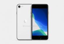 صورة ابل تجلب الزر الرئيسي من جديد في تصميم هاتف iPhone 9