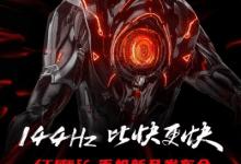 Photo of nubia تحدد يوم 12 من مارس للإعلان الرسمي عن هاتف الألعاب Red Magic 5G