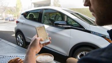 صورة إنها نهاية الطريق لخدمة تبادل السيارات GM مخضرم