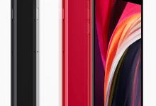 صورة ابل تكشف عن هاتف iPhone SE 2020 بتصميم iPhone 8 وسعر يبدأ من 399 دولار