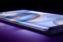 Photo of الإعلان الرسمي عن هاتف Honor 30 Pro Plus بمستشعر رئيسي بدقة 50 ميجا بيكسل