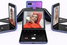 صورة الهاتف Galaxy Z Flip يحصل على تحديث جديد يُحسن الوضع Flex Mode للكاميرا