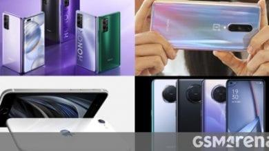 صورة الهواتف والأجهزة اللوحية الجديدة لهذا الأسبوع
