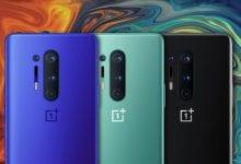 صورة تسريبات جديدة تستعرض لنا تصميم الهاتف OnePlus 8 Pro، وتؤكد لنا قدومه بثلاثة ألوان مختلفة