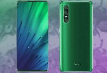 صورة تسريبات جديدة تكشف عن تفاصيل أكثر حول هاتف HTC Desire 20 Pro