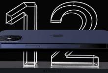 Photo of تسريبات مصورة تكشف عن التصميم المتوقع لهاتف iPhone 12 Pro Max