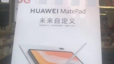 صورة تسريب جديد يكشف لنا عن تصميم ومواصفات الجهاز اللوحي Huawei MatePad