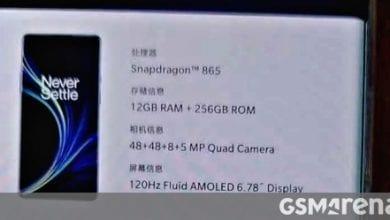Photo of تم رصد وحدة OnePlus 8 Pro في البرية ، مع إعادة تأكيد المواصفات والتصميم مرة أخرى