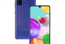 صورة سامسونج تطلق هاتف Galaxy A41 للأسواق العالمية بسعر 324 دولار