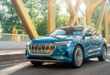 صورة كل سيارة كهربائية متوفرة في 2020