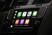 صورة كيفية تعطيل Apple CarPlay