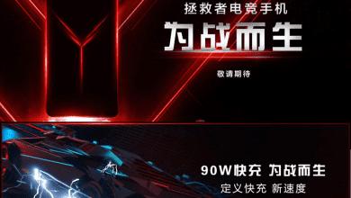 صورة لينوفو تؤكد على دعم هاتف Legion المخصص للألعاب لتقنية الشحن السريع بقدرة 90W