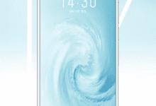صورة هاتف Meizu 17 ينطلق في 22 من أبريل بتقنية mSmart 5G الجديدة من الشركة